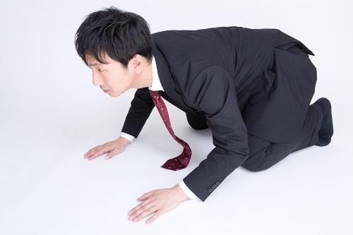 内定辞退の例文・文面