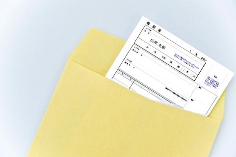 お祈りメールの例文【書類選考編】